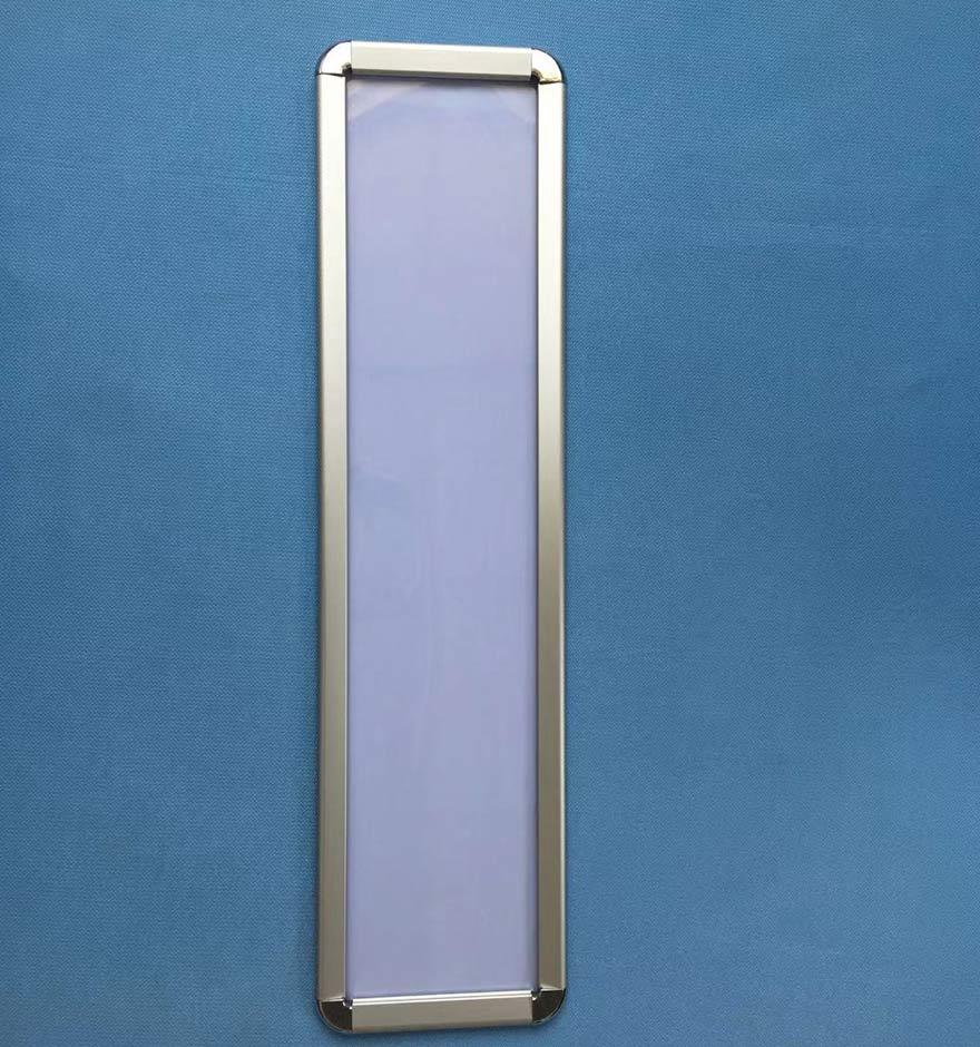 鋁型(xing)材廣告牌(pai)