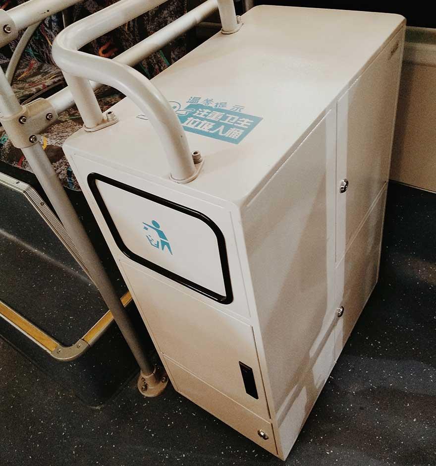 噴塑垃圾(ji)箱